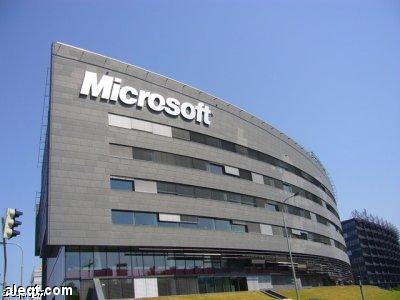 about microsoft microsoft corporation